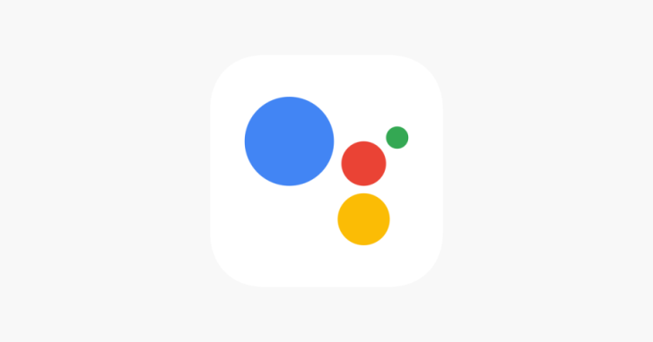 Image of Google Assistant App Icon